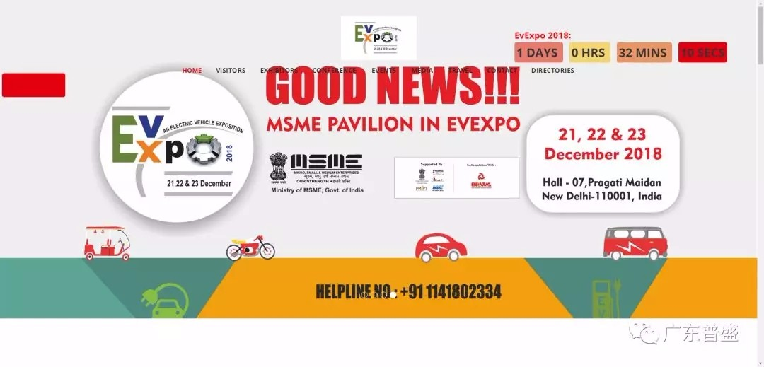 2018 EvExpo in Delhi India
